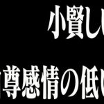 【逃げ恥】4話 感想 自由意志!自尊感情!平匡さんのセリフが泣ける