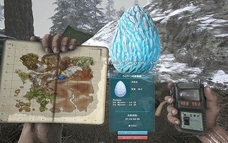 の 巣 ラグナロク ワイバーン ark ARK【PS4版】アイスワイバーンの卵が湧くポイントを紹介!